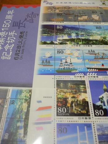 090616_nagasaki01.jpg
