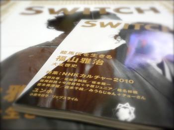 100717_switch01.jpg