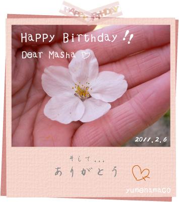110206_masha02.jpg