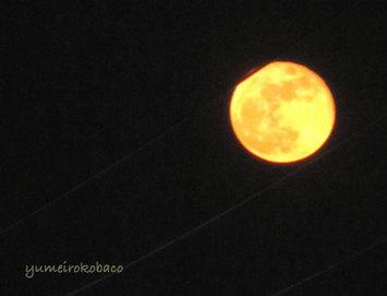 110518_moon01.jpg