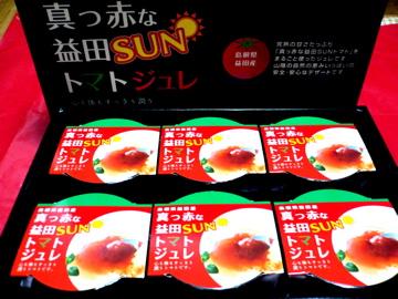 110615_tomato01.jpg