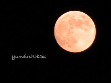 110714_moon01.jpg
