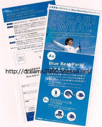2003_blue04.jpg