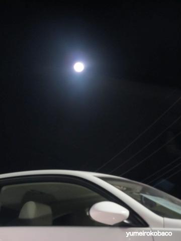 20120128_moon01.jpg