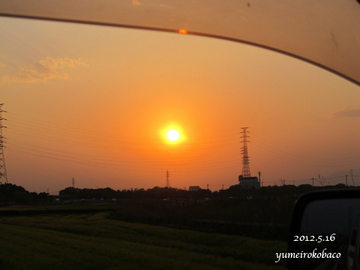 20120516_sora01.jpg