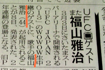 20130208_news01.jpg