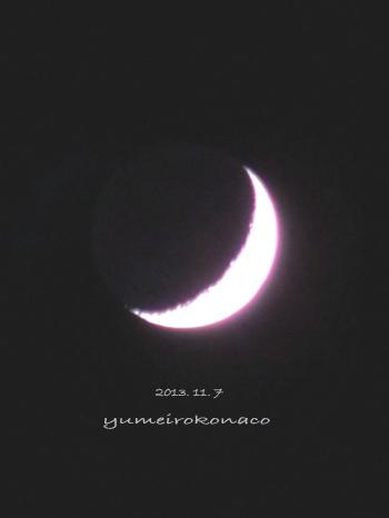 201311107_01.jpg