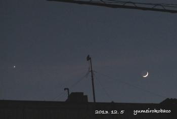 20131205_moon.jpg