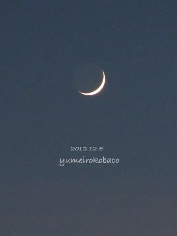 20131205_moon02.jpg