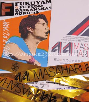 20131215_kanshasai01.jpg