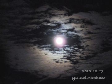 20131217_moon01.jpg