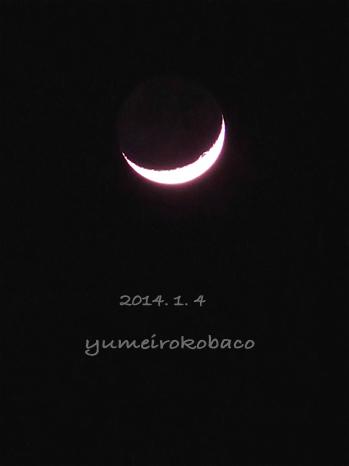 20140104_moon01.jpg