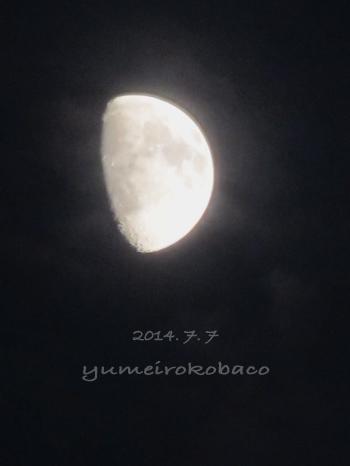 20140707_moon01.jpg