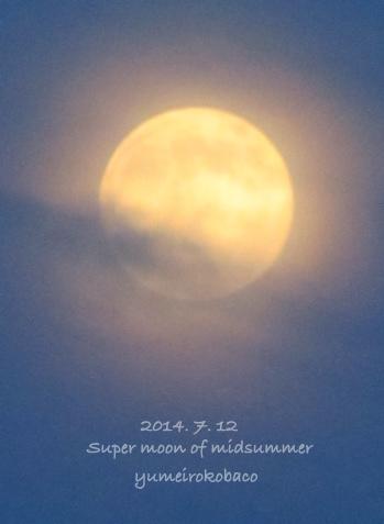 20140712_moon01.jpg