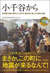 OJY_cover6.7.jpg