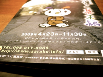 P1160711_2.jpg