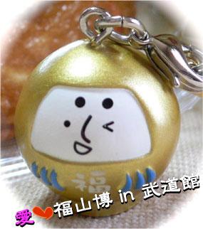 fukuyamahaku_top.jpg