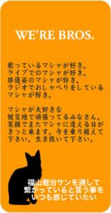message-d89e6.jpg