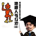 titeijin_icon01.jpg